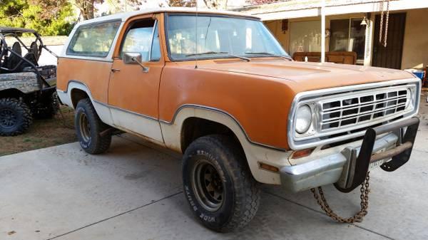 1974 Fresno CA